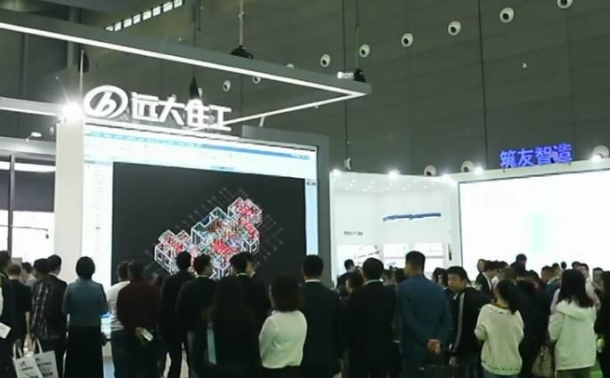 """2019湖南筑博会开幕 展示造房子的""""黑科技"""""""