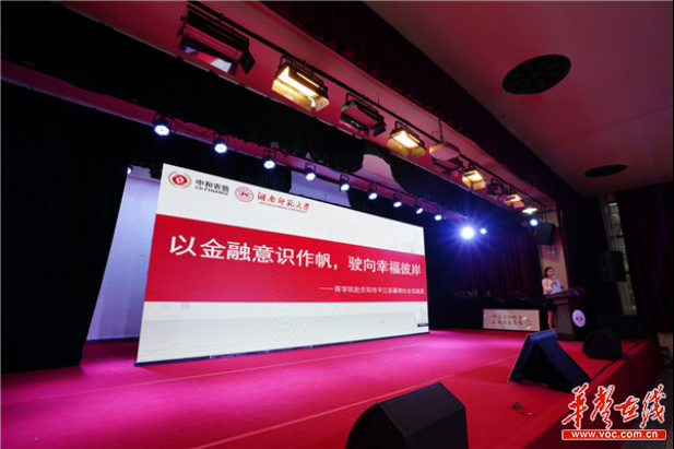 http://awantari.com/hunanfangchan/69367.html