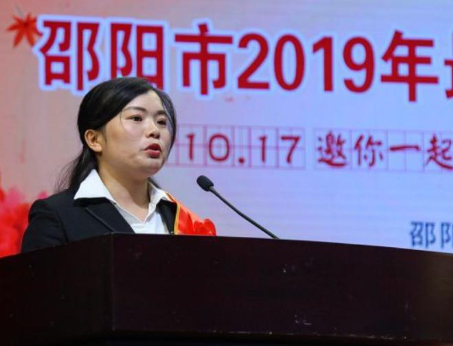 邵阳市召开最美扶贫人物表彰大会