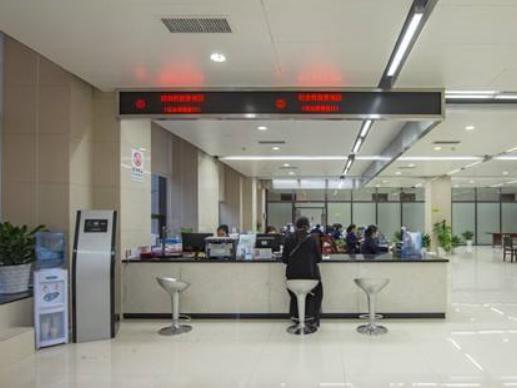 长沙六区最低工资标准调整为1700元/月