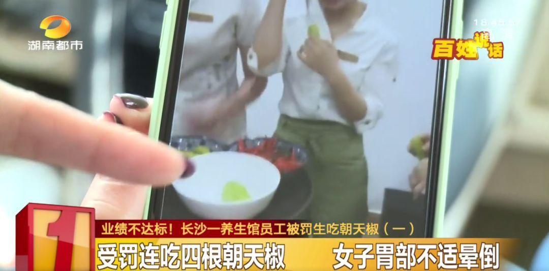 http://www.cyxjsd.icu/hunanfangchan/70192.html