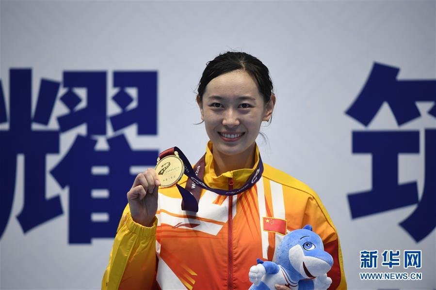 (军运会)(2)击剑——中国选手孙一文夺得女子重剑冠军
