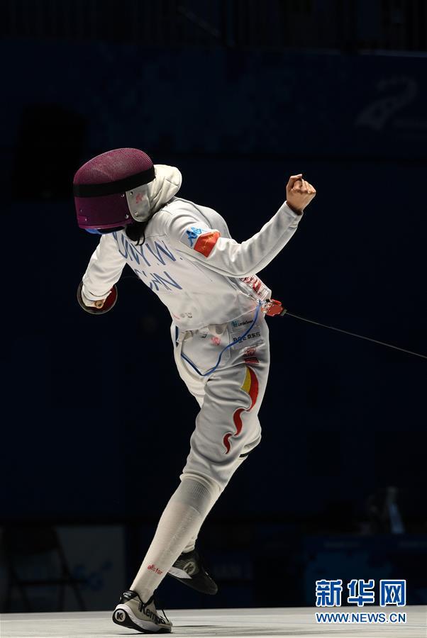 (军运会)(3)击剑——中国选手孙一文夺得女子重剑冠军
