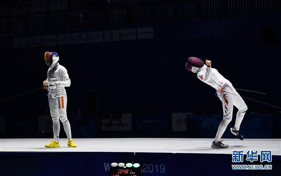 (军运会)(1)击剑——中国选手孙一文夺得女子重剑冠军