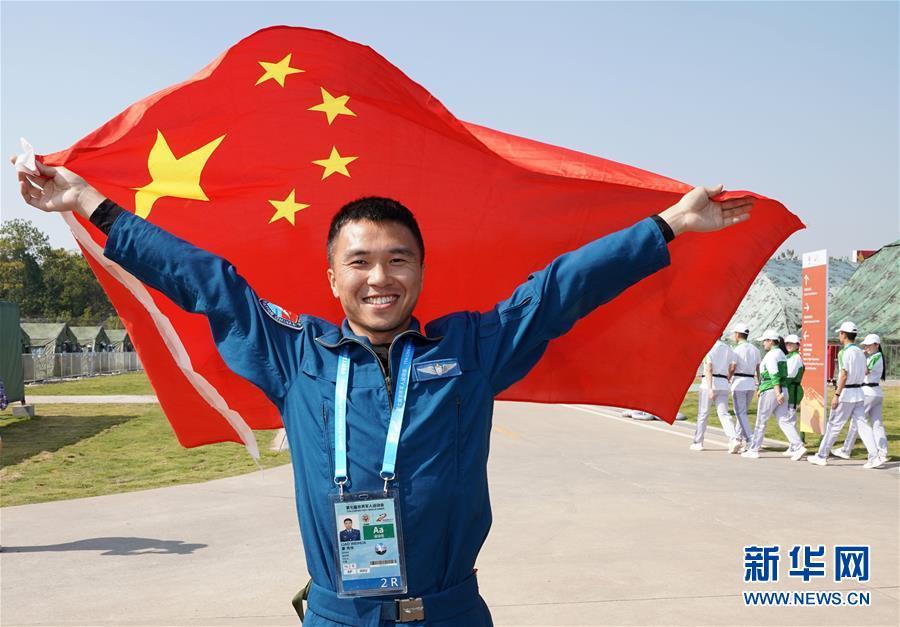 (军运会)(1)空军五项——飞行比赛:中国队夺冠