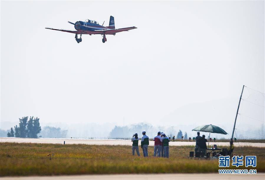 (军运会)(9)空军五项——飞行比赛:中国队夺冠