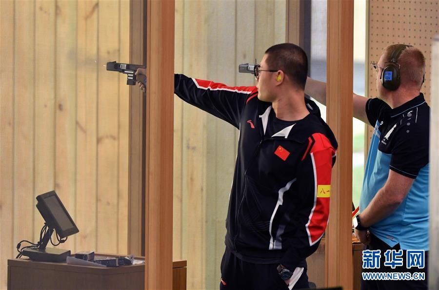 (军运会)(3)射击——中国代表团首金产生