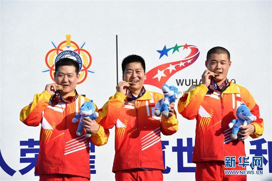 (军运会)(12)射击——中国代表团首金产生