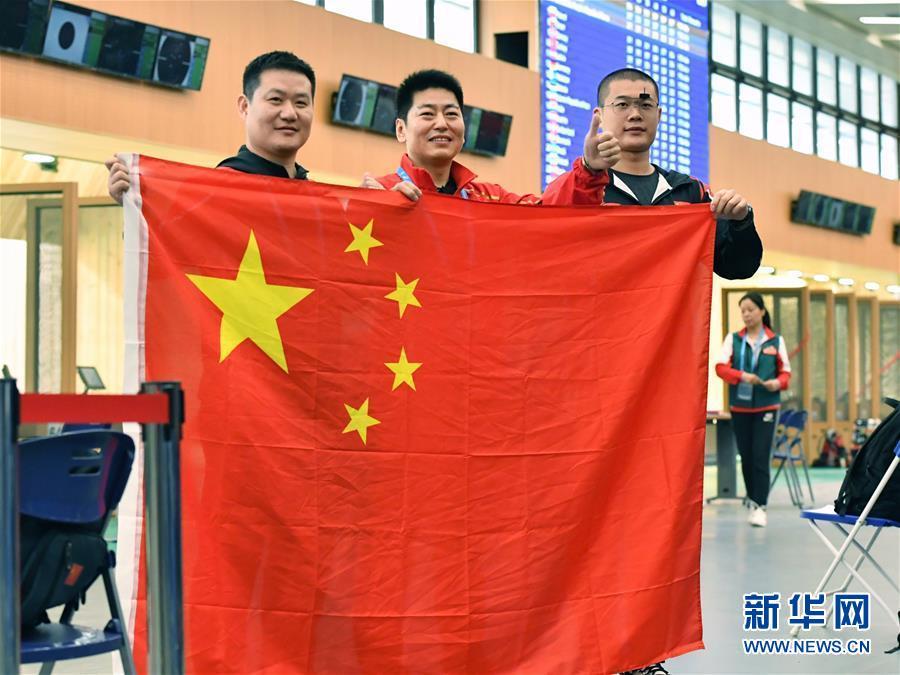 (军运会)(4)射击——中国代表团首金产生