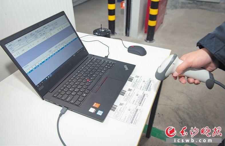 9月19日9时30分 地点:长沙霞凝新港的疫苗冷库 疫苗在复核区进行复核扫码。
