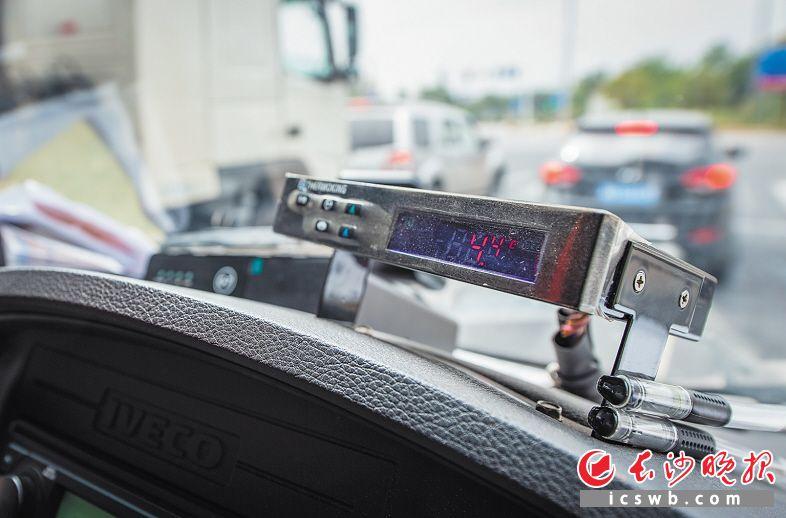 9月19日9时40分 地点:疫苗冷藏车 在冷藏车的驾驶室内,设有温度监控,运输过程中,每5分钟就会自动记录一次温度。在疫苗交接时,温度记录将打印给预防接种门诊。 冷藏车安装了GPS定位系统,市、区(县)疾控中心可以对冷藏车的运行路径实时监控,随时掌握疫苗冷藏车所在位置。