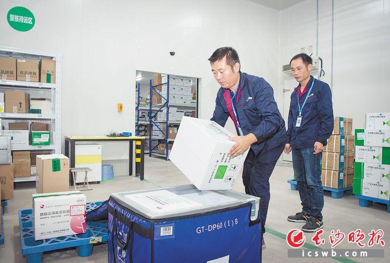9月19日11时40分 地点:长沙县星沙街道社区卫生服务中心 经过两个多小时的运输,疫苗到达预防接种门诊。