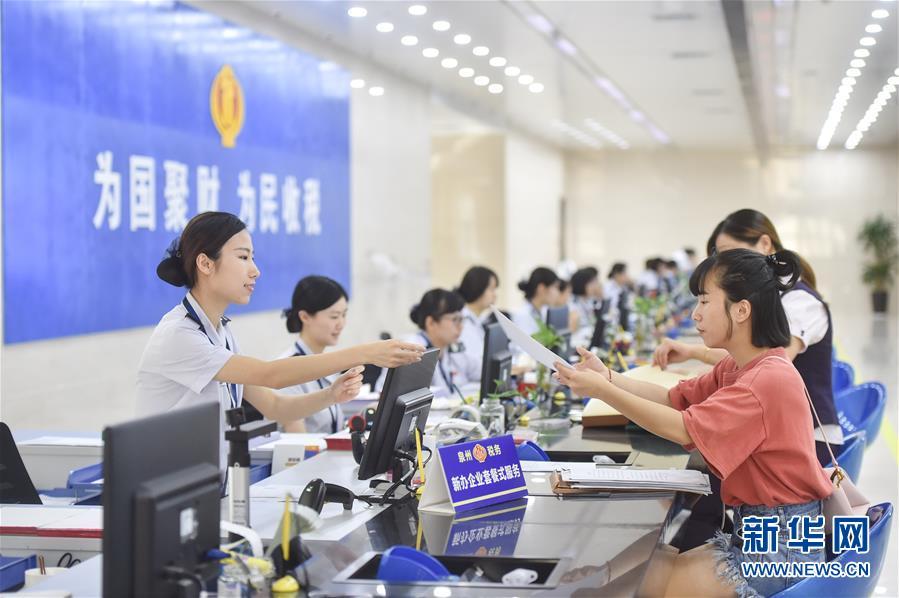 (新华全媒头条·图文互动)(4)开启法治中国新时代——以习近平同志为核心的党中央推进全面依法治国纪实