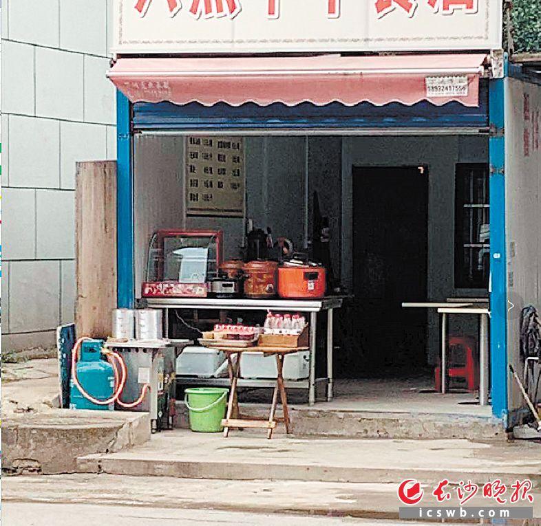 http://www.jienengcc.cn/jienenhuanbao/143771.html