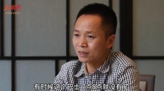 """湘视频·目击香港 """"硬核""""老乡罗洪德:安宁美丽的香港总会回来"""