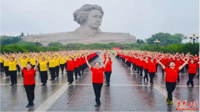 湖湘万人舞活动正式启动 线上展演礼赞之舞