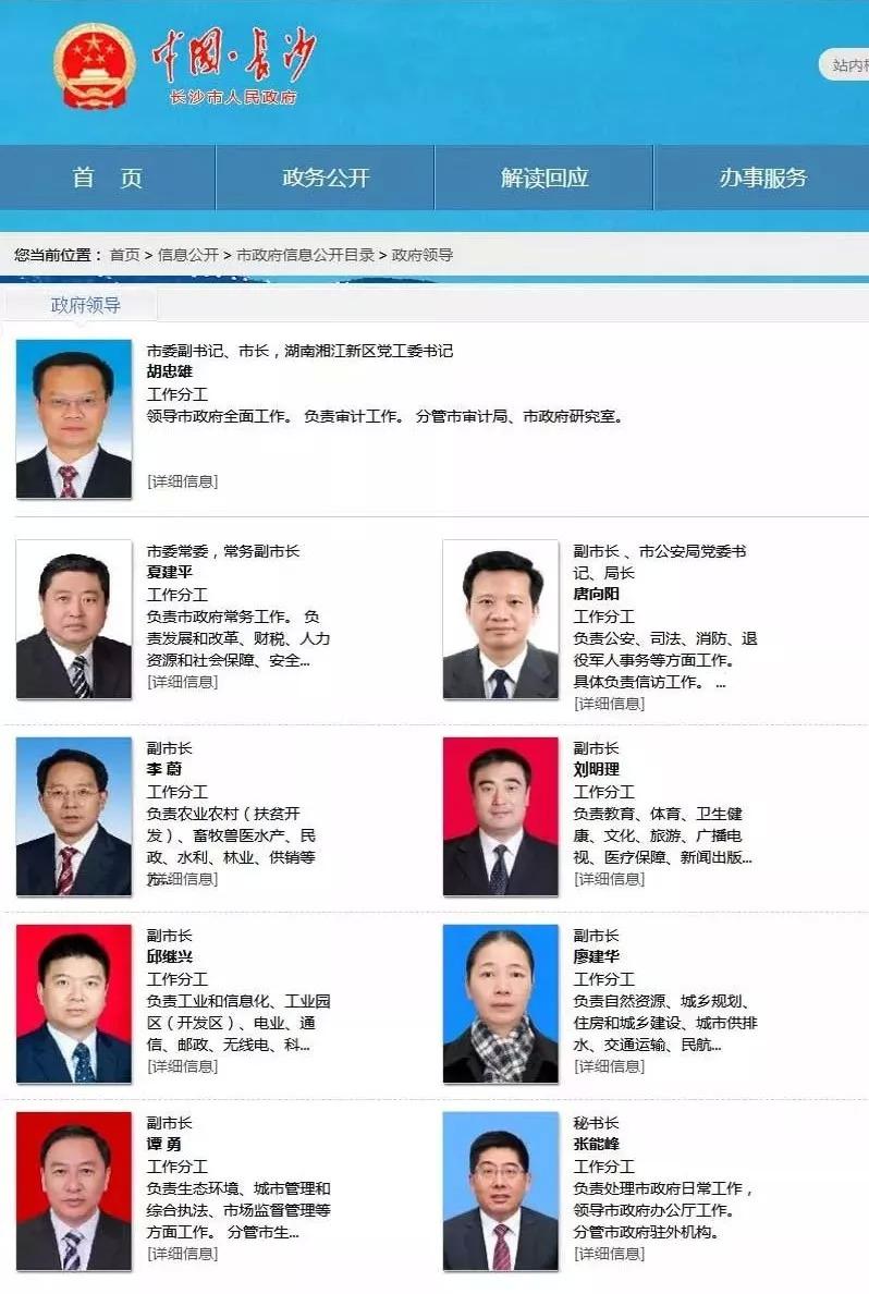 http://www.cyxjsd.icu/hunanfangchan/71675.html