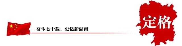 http://www.hunanpp.com/shishangchaoliu/72263.html