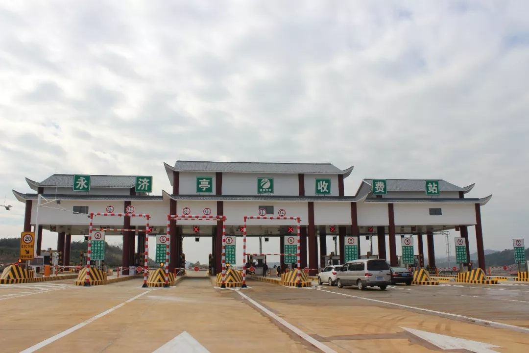 ▲湖南與廣西交界處的永濟亭收費站