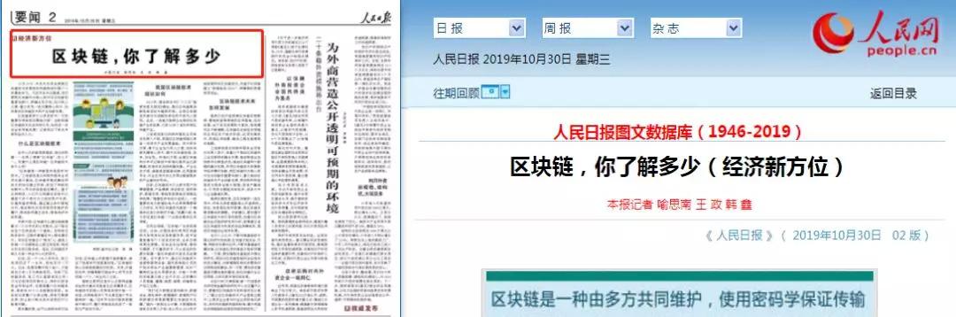 http://www.reviewcode.cn/rengongzhinen/88692.html