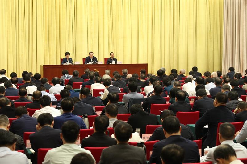 湖南省委召开会议传达学习党的十九届四中全会精神