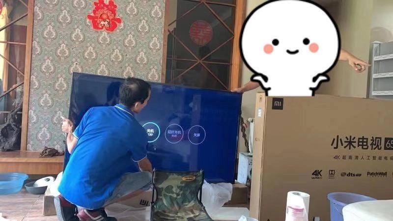 """装台电视也能碰到""""李鬼"""",谁才是真正的""""小米安装工"""""""