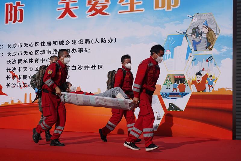 视频 防空袭,长沙天心区组织开展应急疏散演练