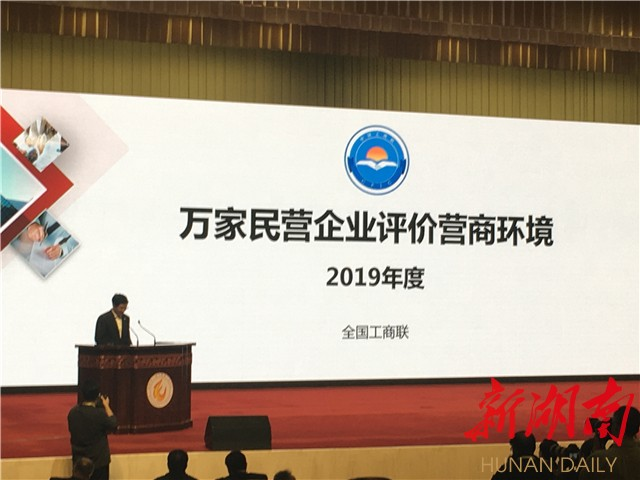 http://www.awantari.com/tiyuhuodong/73680.html