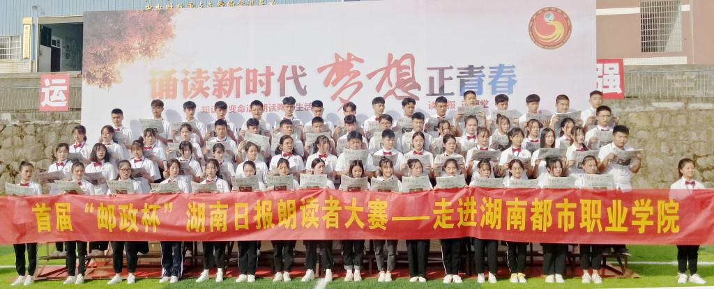 http://www.pingjiangbbs.com/tiyuhuodong/23355.html
