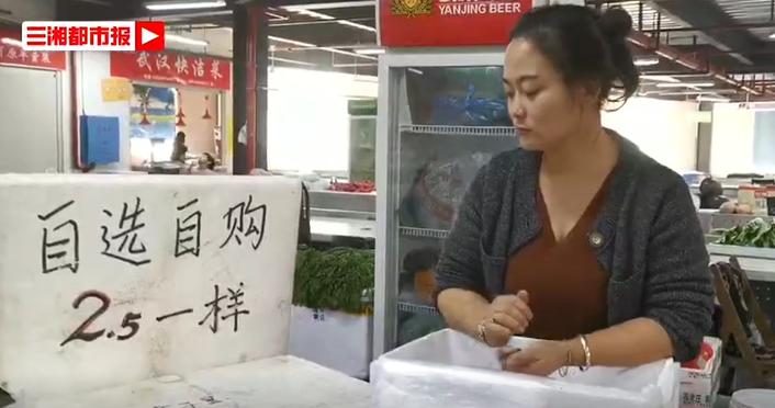 """长沙一80后女大学生开了个""""自选自购""""菜摊"""