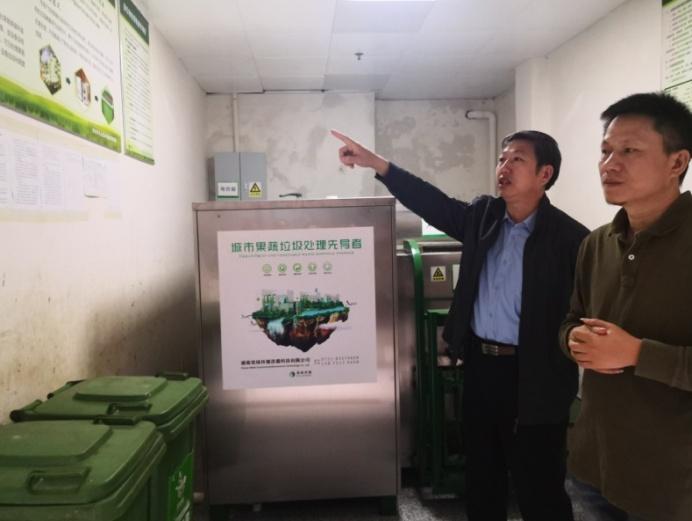 长沙天心区这三家农贸市场可领免费有机肥料