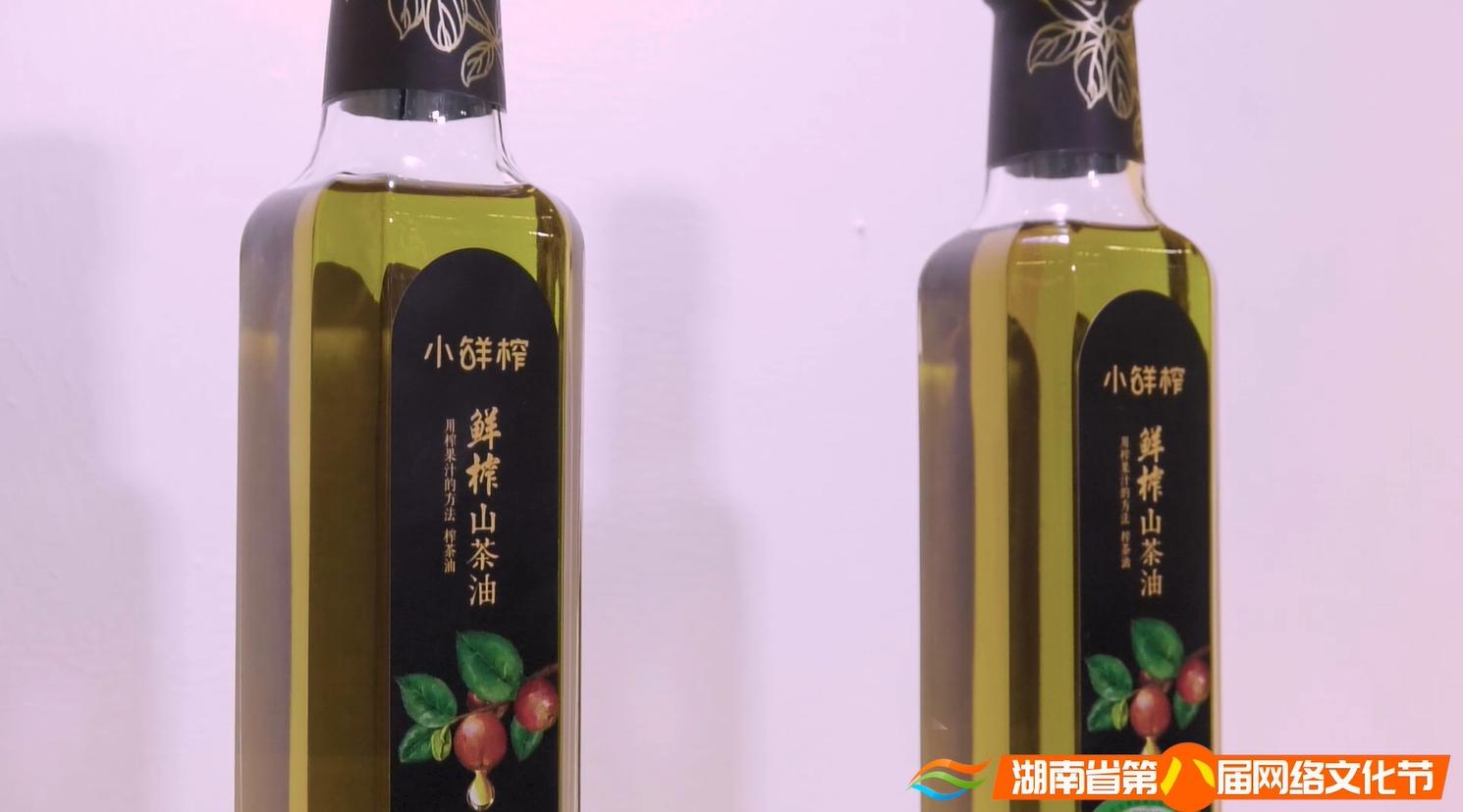 [湖南地理标志产品]油茶籽油