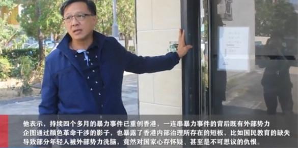 新湖南专访何君尧:谈了香港局势、被母校剥夺名誉博士学位……