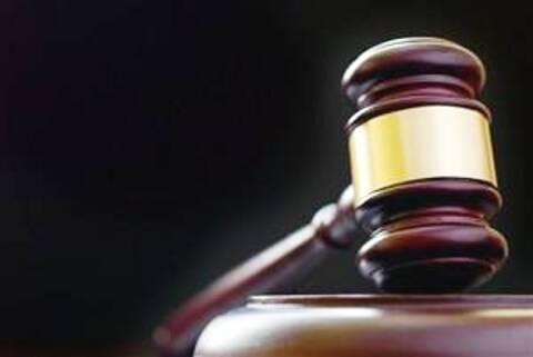 郴州市人民检察院依法对魏传忠涉嫌受贿案提起公诉
