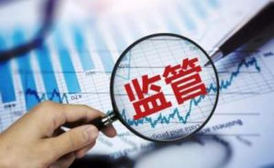 """国家市场监管总局:电商平台""""二选一""""违法"""
