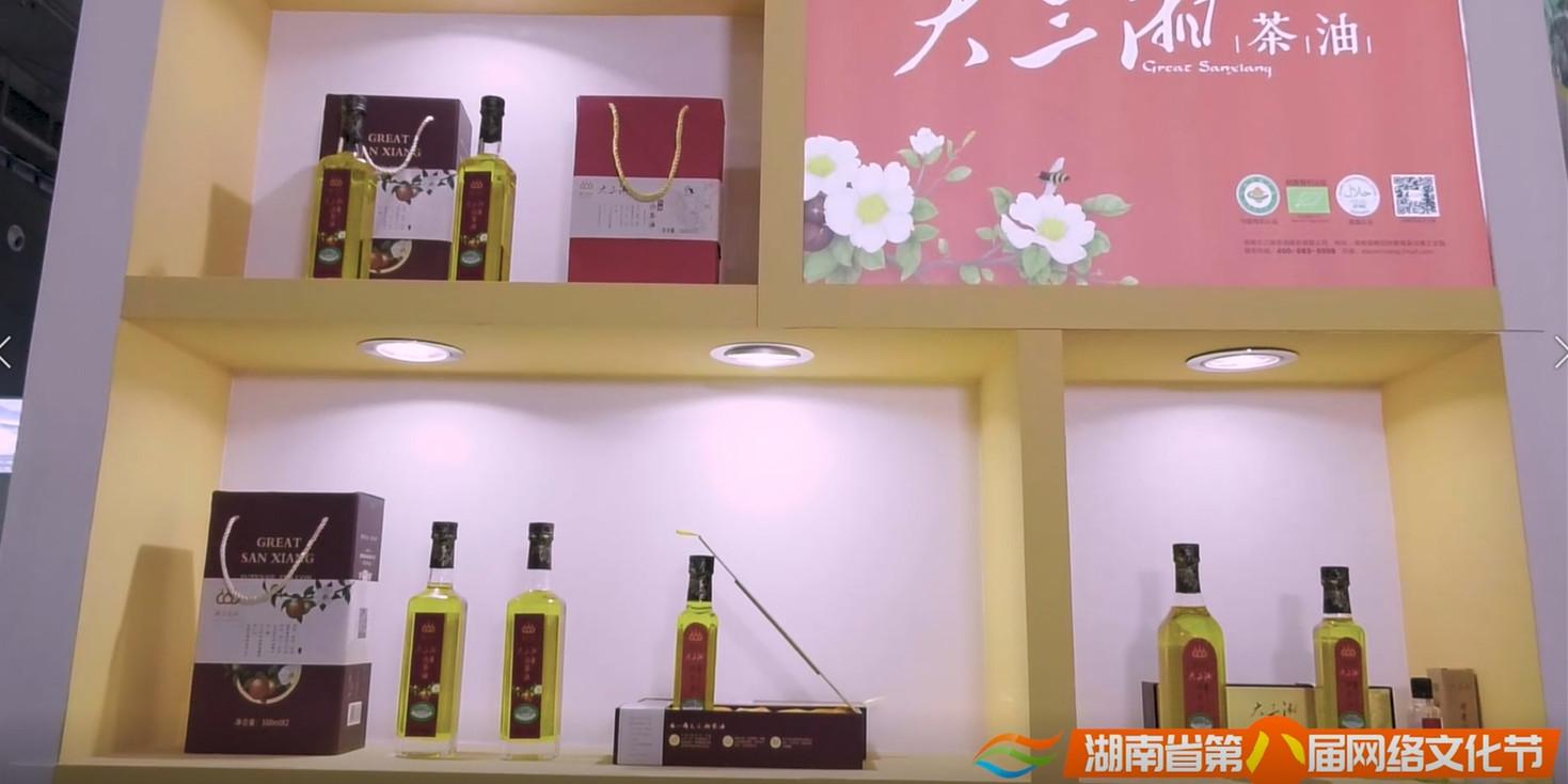 [湖南地理标志产品]鲜榨山茶油