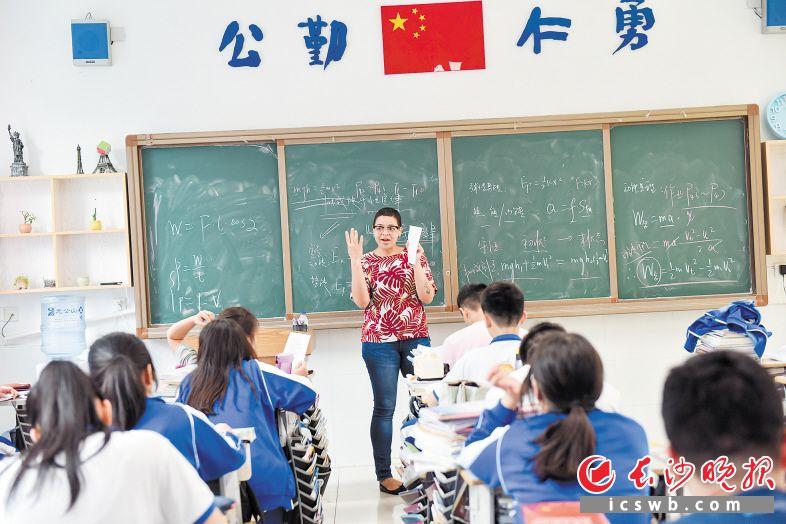 http://www.xpqci.club/hunanxinwen/74730.html