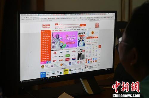 资料图:民众正在上网购物。 <a target='_blank' href='http://www.chinanews.com/'>中新社</a>记者 吕明 摄