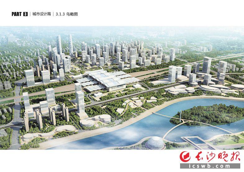 """高铁入湘10年 长沙将高铁会展新城打造成""""湖南商务客厅"""""""