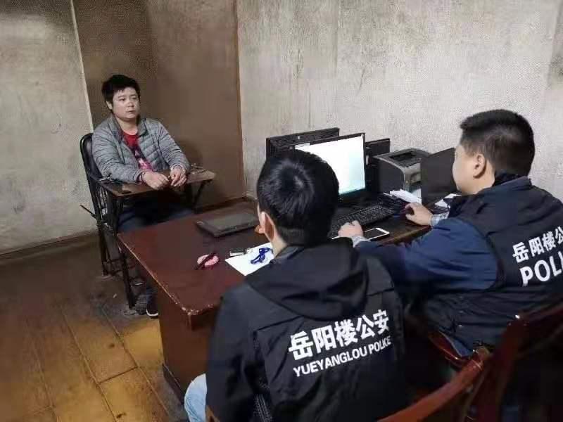 公安部通缉令发布仅两天 湖南唯一公安部A级通缉令重大涉黑逃犯落网