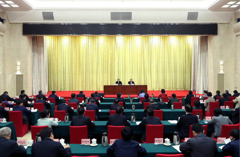 国际形势及对外工作报告会在长举行 杜家毫主持 刘建超作报告 许达哲乌兰出席