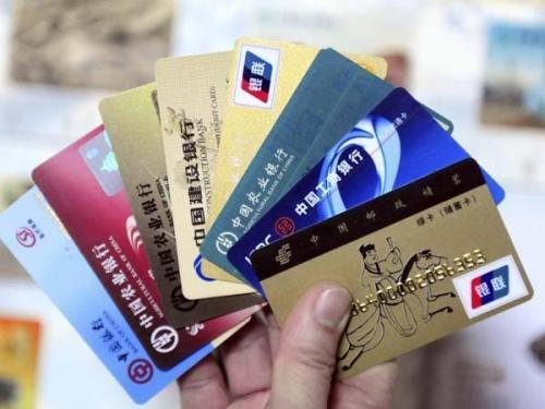 办理银行卡200元卖给陌生人,长沙这些大学生差点卷入诈骗案