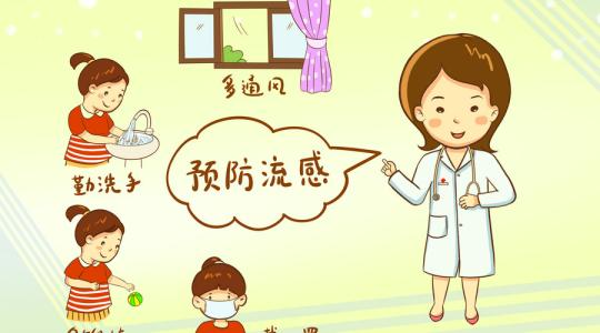 呼吸道传染病等疾病高发期来了,疾控专家教你这么预防