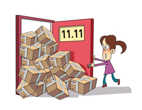 """""""双11""""湖南人最爱买啥?数码和美妆备受欢迎"""