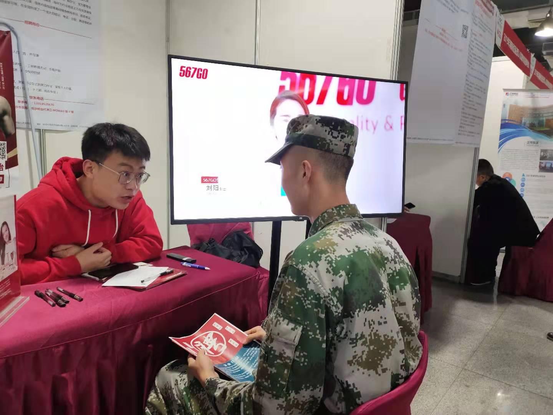 5075个岗位!湖南启动退役军人军属就业活动