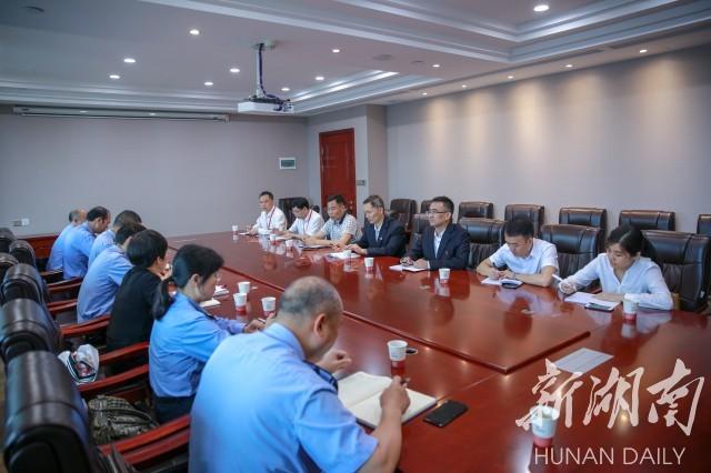 """基层党组织""""互联共建""""丨郴州市公安局与金贵银业结对发展"""