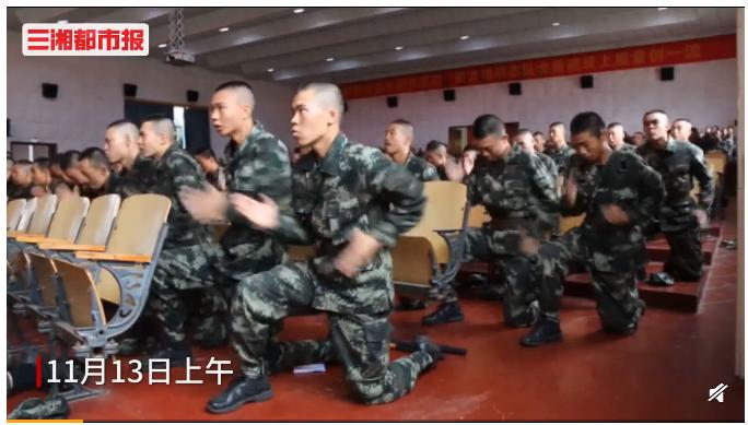 视频 拉伸、推举……如何预防训练受伤,听专家怎么说