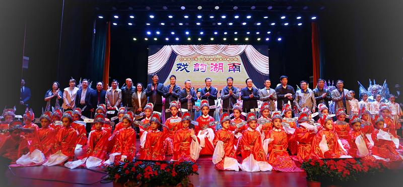 湖南省中小学戏曲进校园成果展示与交流活动在株洲举行