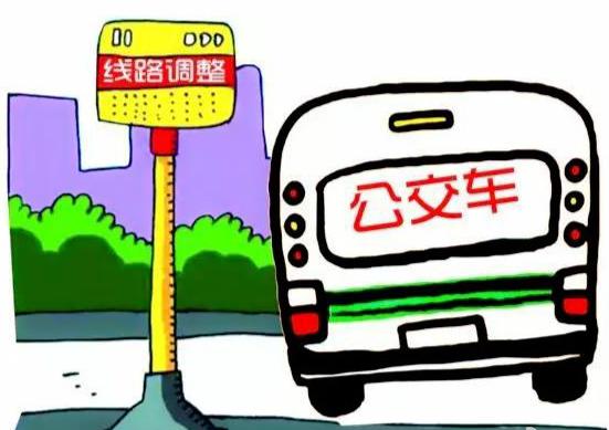 芙蓉大道快速化改造,这几条公交线路有调整