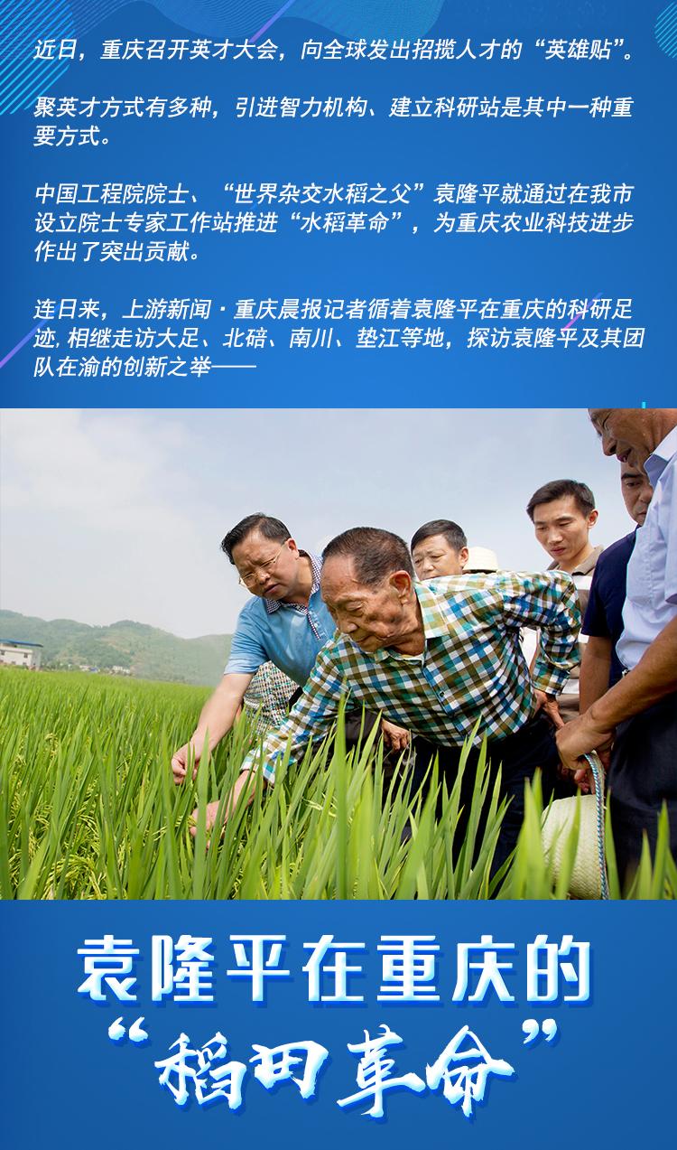 http://www.cqsybj.com/kejizhishi/82041.html
